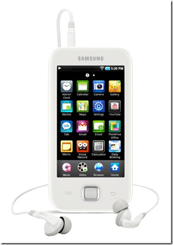 samsung_galaxy PMP  android _player CES 2011