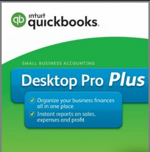 2017 accounting software